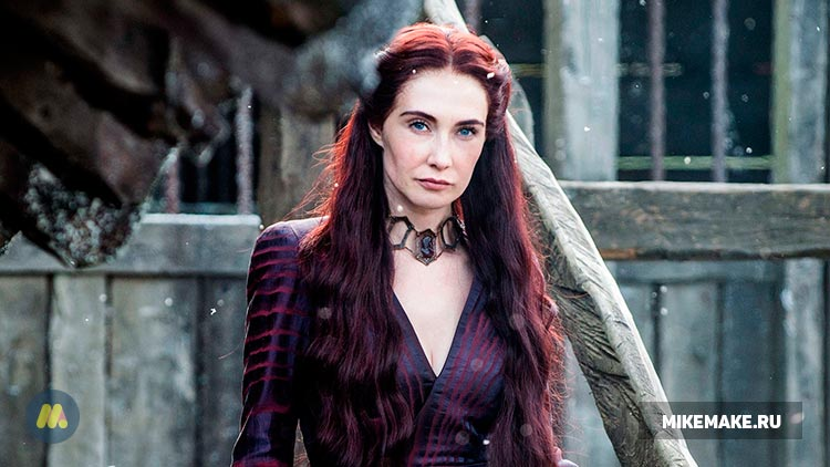 https://mikemake.ru/photo/news/17/Melisandre.jpg