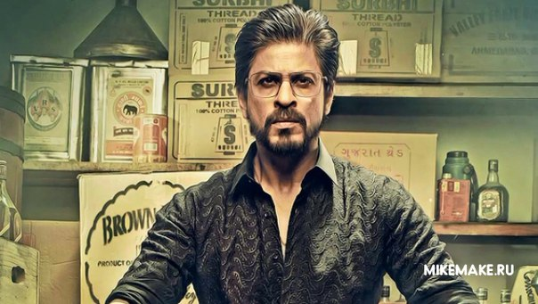 богатей смотреть индийский фильм